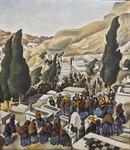 Funeral, Skyros
